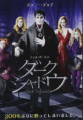 吸血鬼 映画