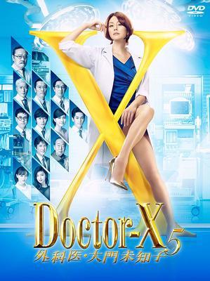 正体 ドクターx 晶さん