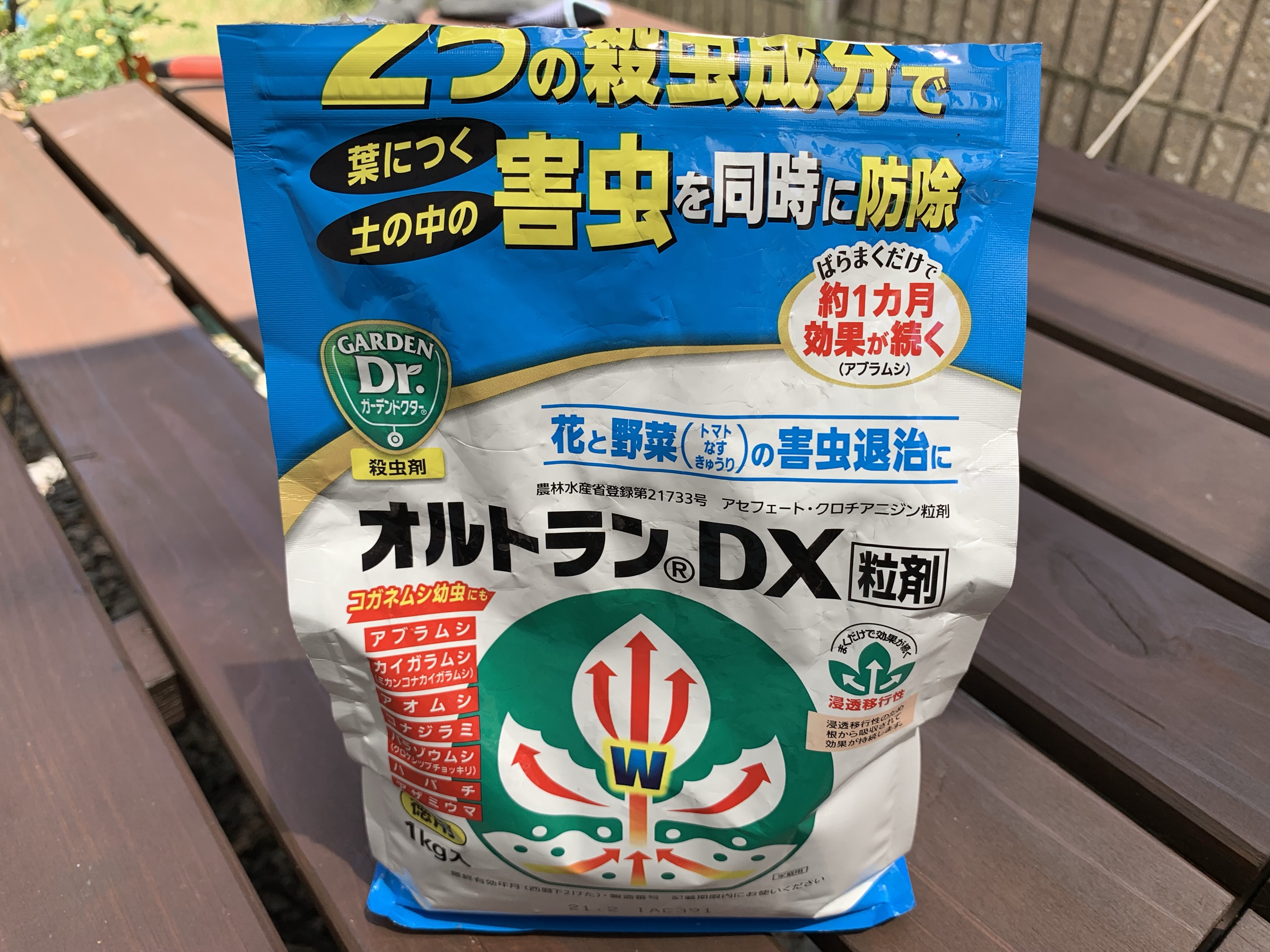 オルトランDXってどんな農薬?使い方や効果の持続期間などをご紹介!
