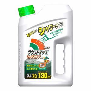 除草剤「ラウンドアップ」の特長・種類と使い方!グリホサートの効果や毒性は?