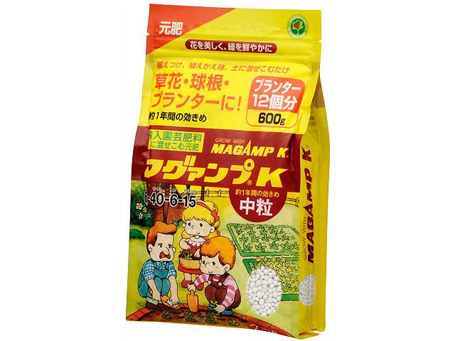 マグァンプk(マグアンプK)ってどんな肥料?効果や使い方を解説!