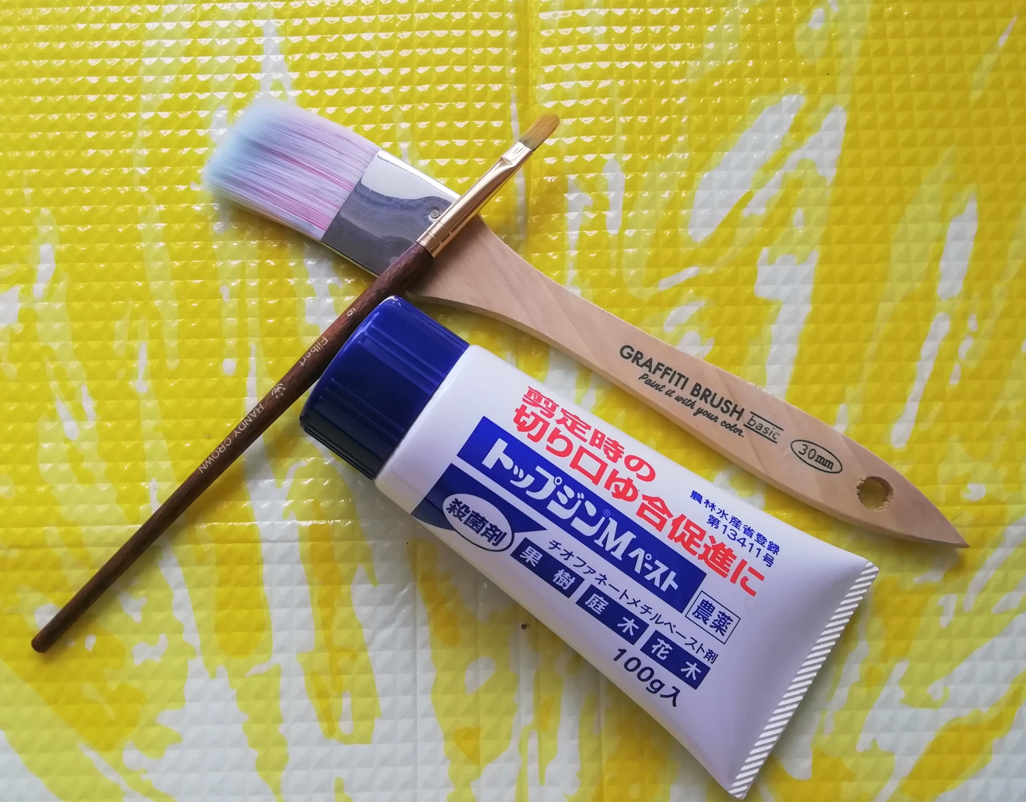 トップジンMペーストの効果と使い方!剪定の際の適切な塗り方も解説!