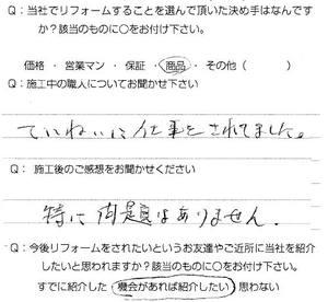早速 の ご 返信 ありがとう ござい ます 英語
