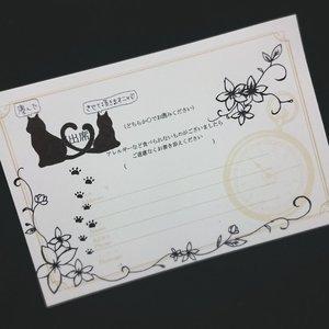結婚式の招待状の返信はイラストを描いても良いアートアイディアまとめ