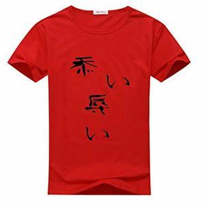 かたじけない 漢字