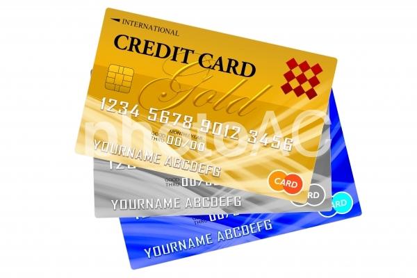 支払 日 カード イオン イオンカードセレクト(イオンカード) |イオン銀行