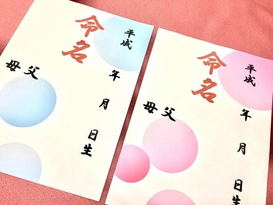男の子の名前『かいと』の漢字や字画数・意味の由来を徹底調査 ...