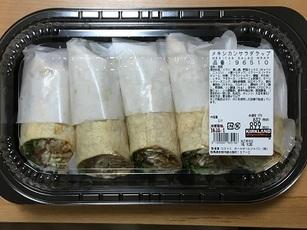 お 惣菜 コストコ コストコのお惣菜ペストジェノベーゼペンネを食べたし余ったやつは冷凍もしたよ