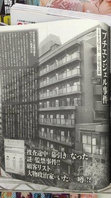 事件 ライター エンジェル プチ [B!] 染谷悟フリーライター殺害事件の犯人や真相!プチエンジェル事件の取材中に東京湾で遺体が発見される
