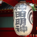 【東京】健康運アップ・病気平癒の願いが叶う開運神社・お寺とお守り15選