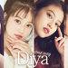 カラコン《Diya1day(ダイヤワンデー)》人気女優・今田美桜さんが新イメージモデル!4つのカラコンをまとって大胆に変身。
