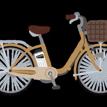 電動自転車のバッテリー寿命はどれくらい?長持ちさせるコツはある?