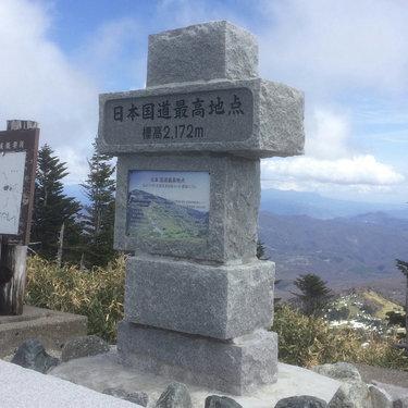 渋峠とは?日本の国道で最も標高が高い場所へ自転車で行ってみよう!