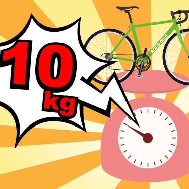 軽量自転車ランキング20選!10kg以下で人気のおすすめを厳選紹介!