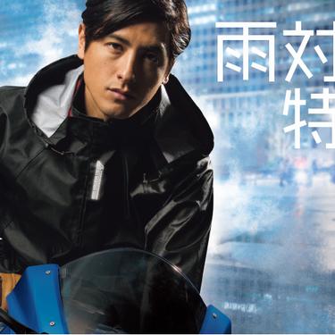 【2020年】ワークマンのレインウェアおすすめ10選!種類別に紹介!