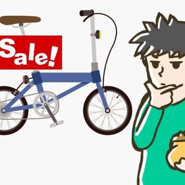 安い折りたたみ自転車おすすめ14選!コンパクトな人気モデルを厳選