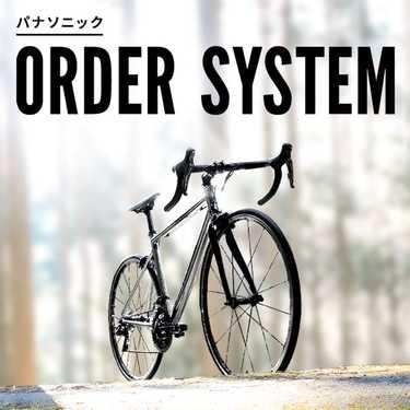 POS(パナソニックオーダーシステム)とは?注文方法・おすすめモデルは?