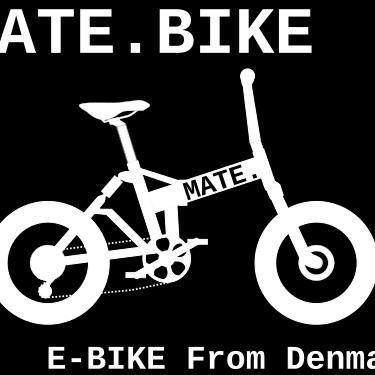 【折りたたみe-Bike】メイトバイクとはどんなメーカー?どこで買える?