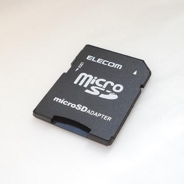 Switch(スイッチ)の本体メモリ容量とおすすめのSDカードの選び方 - ガメモ