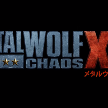 「METAL WOLF CHAOS XD」先行体験会開催決定 - ガメモ