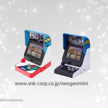 SNKブランド40周年記念ゲーム機「NEOGEO mini」生産終了へ - ガメモ