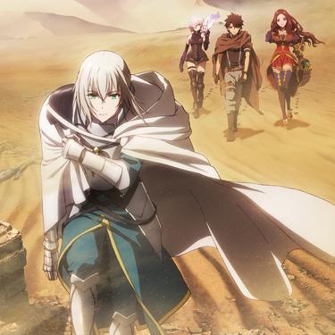 『劇場版 Fate/Grand Order -神聖円卓領域キャメロット-』第1弾特報映像&キービジュアルを公開 - ガメモ
