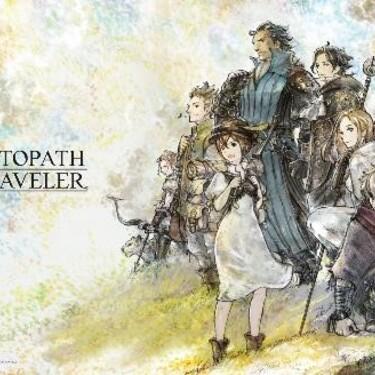Nintendo Switch向け完全新規RPG『OCTOPATH TRAVELER(オクトパストラベラー)』、「SQUARE ENIX CAFE」にて期間限定コラボが決定! - ガメモ
