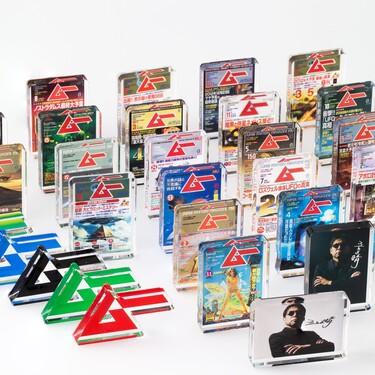 コミックマーケット97「ムー」×「フロンティアワークス」ブース販売商品公開! - ガメモ