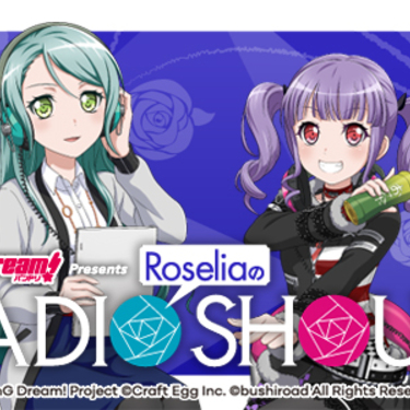 ニッポン放送にて「BanG Dream! Presents RoseliaのRADIO SHOUT!」放送スタート! - ガメモ
