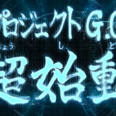 プラチナゲームズが完全新作「プロジェクト G.G.(仮題)」を発表! 初めての自社IPで自社パブリッシング作品! - ガメモ