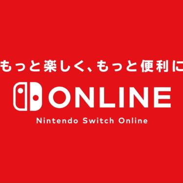 「Nintendo Switch Online」に2020年7月15日から『真・女神転生』『スーパードンキーコング』『ガンデック』の3作品が追加!! - ガメモ