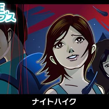 懐かしの携帯ゲームを完全復刻! G-MODEアーカイブス12『ナイトハイク』を紹介! - ガメモ