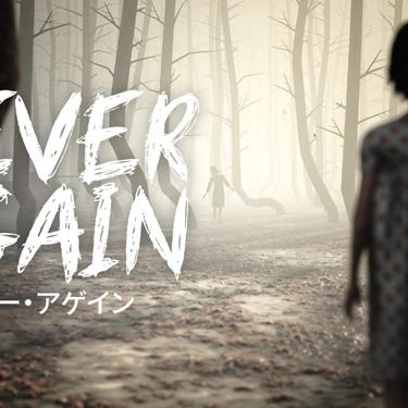 【オススメゲーム】『Never Again』悪夢よりも恐ろしい現実から少女を逃がすホラーパズルアドベンチャー - ガメモ