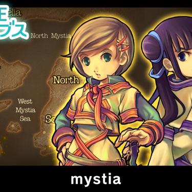 懐かしの携帯ゲームを完全復刻! G-MODEアーカイブス14『mystia』を紹介! - ガメモ