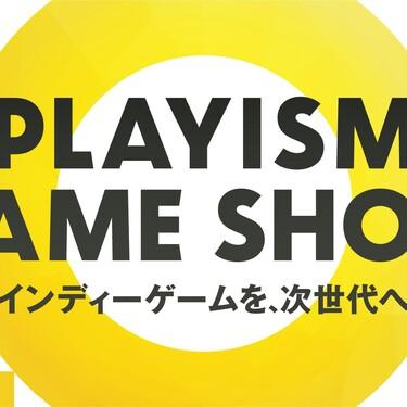 """PLAYISM Game Show""が9月22日午前10時からオンラインで配信決定! インディーゲーム新作タイトル多数発表! - ガメモ"