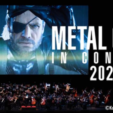 「メタルギア in コンサート 2020」東京公演4年連続開催! 今年は初のライブ配信も決定!来場者にはもれなく限定マスクをプレゼント! - ガメモ