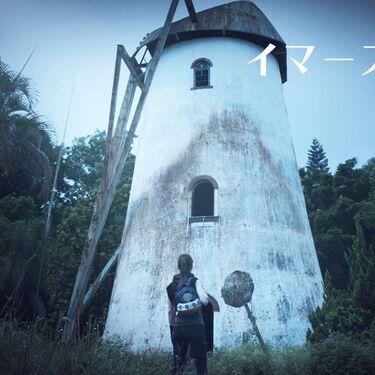 【おすすめゲーム】中国で大ヒットしたインタアクティブドラマ『イマースランド』がNintendo Switchに登場! - ガメモ