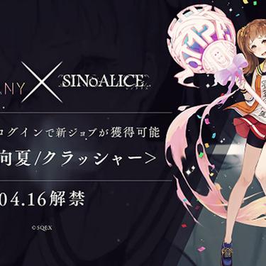 Vtuberアイドルグループ「GEMS COMPANY」が人気スマホアプリ「SINoALICE ーシノアリスー」とコラボ開始!! - Vtuber