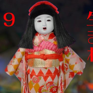 話題のホラーゲーム『GO HOME』の製作者はVtuber! 市松人形Vtuber「市松寿ゞ謡」さんのマルチな才能を紹介!! - Vtuber