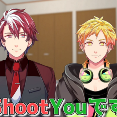 宇宙人でスパイ!? 関西弁コンビの『Shoot You』を紹介!! - Vtuber