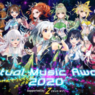 【5月1週目のVtuberニュース】「Virtual Music Award 2020」Blu-ray発売、英語圏 の『kawaii』1期生メンバーがデビュー、Girls Promotionのニコニコチャンネル開設の情報をお届け! - Vtuber