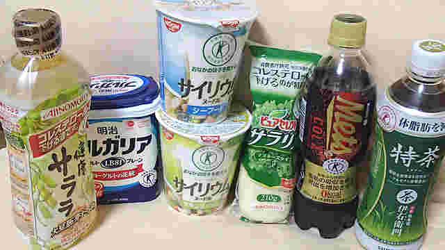 飲み物 コレステロール を 下げる