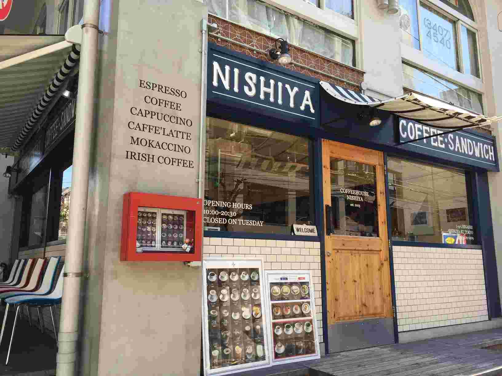 コーヒー ハウス ニシヤ