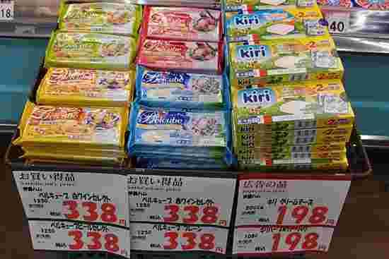 チーズ 業務 スーパー クリーム 業務スーパーおススメ!お手頃価格の「クリームチーズ」はクセなく食べやすい