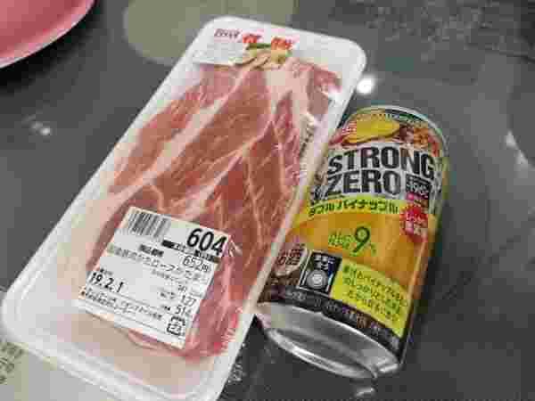 豚肉 解凍 臭い