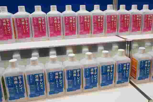 の 精製 割合 エタノール と 水