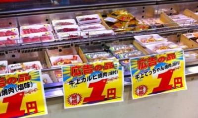 ランキング 安い スーパー 【人気店一覧】一番安いスーパー ランキング!激安スーパーも紹介【東京・神奈川・千葉・埼玉】