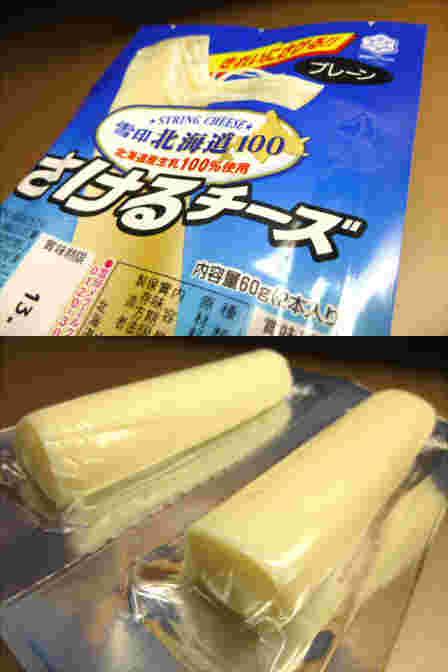 レシピ チーズ コストコ さける