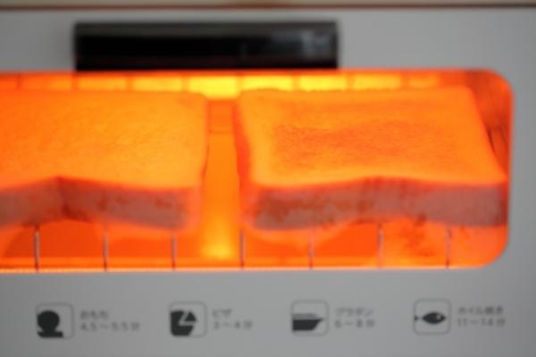 アラジン トースター 口コミ