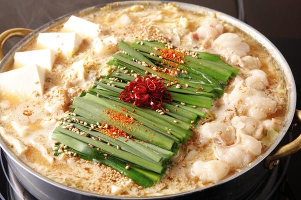 レシピ 味噌 鍋 もつ